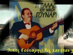 Νίκος Γούναρης (Λες και ηταν χθες)1938 Miss You Mom, Love Mom, Mom And Dad, Greek Music, Old Song, With All My Heart, In Loving Memory, First Names, Give It To Me