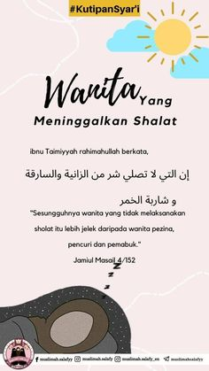 Pray Quotes, Quran Quotes Inspirational, Hadith Quotes, Self Quotes, Muslim Quotes, Islamic Quotes, Words Quotes, Reminder Quotes, Self Reminder