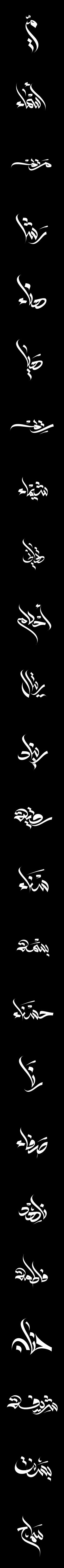100 arabic names typography on Behance