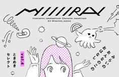 Takahashi yuki illustration Pamplet Design, Buch Design, Print Design, Typographie Logo, Cute Banners, Japanese Graphic Design, Poster Layout, Illustration Girl, Banner Design