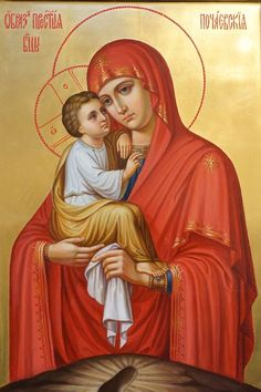 Religious Images, Religious Icons, Religious Art, Pictures Of Christ, Jesus Christ Images, Divine Mother, Blessed Mother Mary, Catholic Prayers, Catholic Art