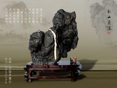 suiseki stones | lingbi stone has been the number one stone of china