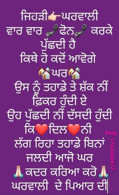 Partner Quotes, Indian Jewelry Earrings, Reality Of Life, Punjabi Quotes, Life Partners, Unconditional Love, Good Thoughts, Life Is Beautiful, Koi