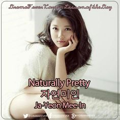 See Kim Yoo Jung in Secret Door on DramaFever: http://1hop.co/oujcu/gnvit/