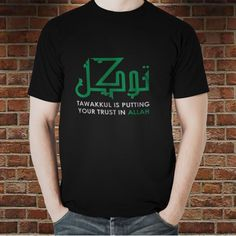 Kaos muslim, kaos dakwah tulisan Tafakkul is putting your trust in Allah (ZPG – Allah, Muslim, Design Ideas, Mens Tops, T Shirt, Fashion, Moda, Tee Shirt, Fashion Styles