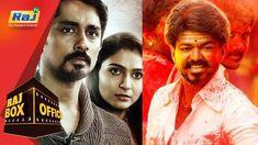 Raj Box Office | Dt 26-11-17 | Mersal, Aval