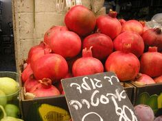 Simanim: symbolic foods for Rosh Hashanah a full listing with explanations