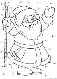Дед Мороз - скачать и распечатать раскраску. Раскраска Дедушка Мороз встречает…