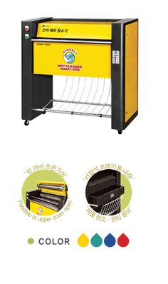 Hansung Bravo is a leading manufacturer of wide range automatic car wash and vehicle cleaning equipments in the world since in 1994.