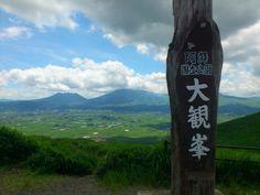 大観峰 (Daikanbo) : 阿蘇市, 熊本県