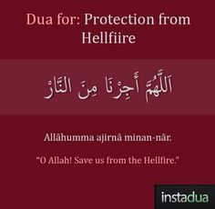Dua for protection from hellfire