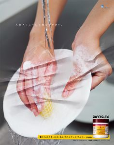"This is an ad for ""Oronine ointment."" It works for chapped hands. Ad Layout, Poster Layout, Poster Ads, Advertising Poster, Layout Design, Japan Advertising, Clever Advertising, Advertising And Promotion, Advertising Design"