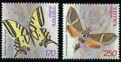 armenia stamps | Armenian Stamps