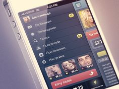 Beautiful iOS layout found on Dribbble.