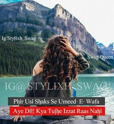 #Ånam khan*** Attitude Quotes For Girls, Girl Attitude, Love Me Quotes, Cute Wallpaper For Phone, Stylish Boys, Girly Pictures, Queen Quotes, Follow Me On Instagram, Urdu Poetry