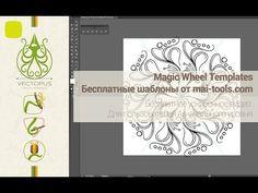 Magic Wheel Templates. Бесплатные шаблоны от mai-tools.com - YouTube