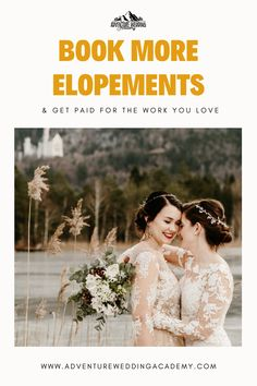 Your 3-step plan to book more elopements Wedding Book, Wedding Day, Got Married, Getting Married, Photography Business, Wedding Photography, Elopements, Wedding Planning, Posts