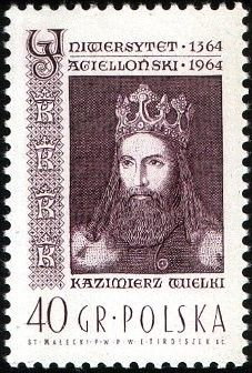 Sello: King Casimir III,the Great (Polonia) (Jagiellonian University, Cracow, anniv. Old Stamps, Old Coins, Small Art, Writing Paper, Stamp Collecting, Postage Stamps, Poster, Artwork, Collection