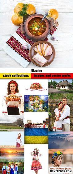 В растре украинцы в вышиванках, национальная еда | Ukraine