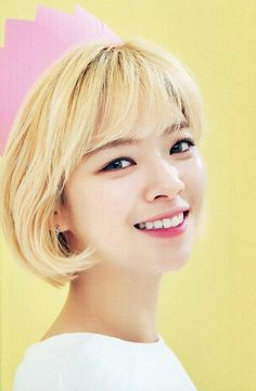 "Yoo JeongYeon (""Jeongyeon"") (Twice) Suwon, Nayeon, Kpop Girl Groups, Korean Girl Groups, Kpop Girls, Twice Jungyeon, Twice Kpop, Dahyun, Song Artists"