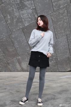 Grey Tights, Normcore, Cosplay, Style, Fashion, Swag, Moda, Fashion Styles, Fashion Illustrations