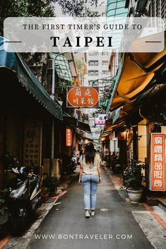 The First Timers Guide to Taipei Travel Insurance Showdown! World Nomads vs Safetywing Taipei Travel Guide, Taiwan Travel, Asia Travel, Travel Ootd, Travel Tips, Taipei Taiwan, Taipei Food, Taiwan Itinerary, Going On Holiday