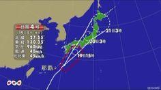 台風4号 の予想進路
