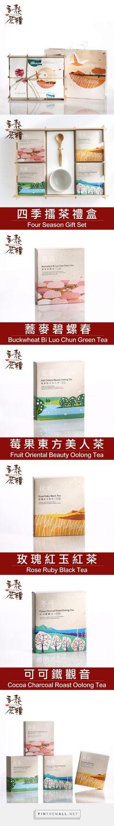 吾穀茶糧 SIIDCHA curated by Packaging Diva PD. Assorted tea collection packaging.