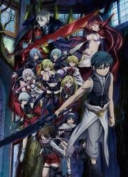 Theater List Revealed for U. Screenings of Trinity Seven: Heavens Library & Crimson Lord Anime Film Trinity Seven Movie, Trinity Seven Anime, Trinity 7, Arata Kasuga, Anime Chart, Animes Online, Seven Heavens, Two Movies, Anime Films