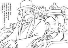 Our Study Room: '빨간 머리 앤' 색칠공부 49페이지 색칠 해 보세요. Anne Shirley, Anne Of Green Gables, Coloring Pages, Anime, Stitch, Cute, Painting, Free Coloring Pages, Needlepoint