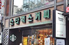 Seoul cafes: Insadong 2012 upgrade