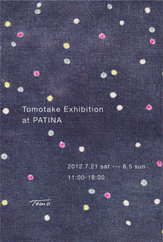 tomotake exhibition at PATINA