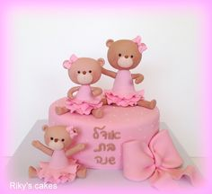 Cute cake for a little girl!
