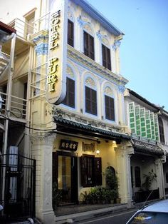 Hotel Puri mein Tipp für Melaka #Malaysia #Urlaub #Reise