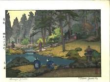 Yoshida Toshi - Oniwa (Linno-ji Garden) - Japanese Woodblock Print