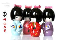 Kokeshi dolls - I just love love these :) I want these or some like these :)