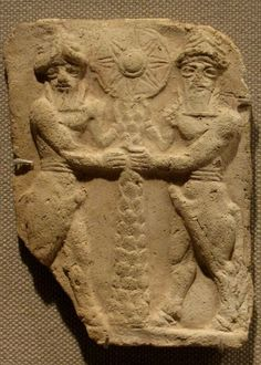 """The Star of Ishtar"", Babylonian symbol - depicted on a clay plaque from ancient Babylonia - at the Metropolitan Museum"
