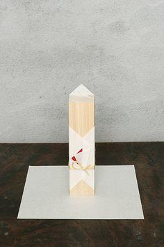 """正月飾り 木 Japanese New Year Ornament """"Wood"""" / Origata Design Institute"""