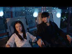 My Amazing Boyfriend excellent Chinese drama Best Boyfriend, Amazing Boyfriend, Chinese Novel Translation, Show Luo, Kdrama, Best Dramas, Korean Dramas, Chines Drama, Korean Entertainment