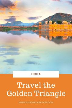 Looking for inspiration as you plan to travel the Golden Triangle in India? This 3 day Jaipur itinerary gives great ideas of things to do. India Travel, Us Travel, Travel Around The World, Around The Worlds, Golden Triangle, Jaipur India, Incredible India, Things To Do, The Incredibles