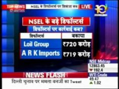 #NSEL defaulters in arrears of dues for Rs.5600 crores.