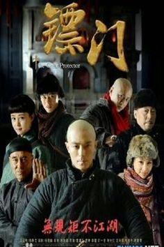 Phim Tiêu Môn Quan Kiếm
