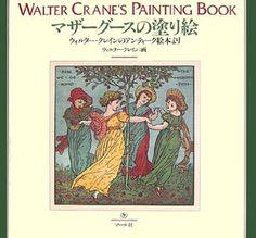 Amazon.co.jp: マザーグースの塗り絵―ウォルター・クレインのアンティーク絵本より: Walter Crane, ウォルター クレイン: 本