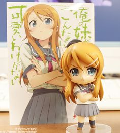 Oreimo nendoroid. The nendoroid somehow looks better than the manga.