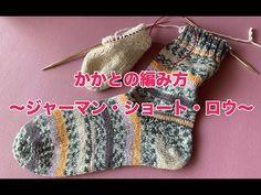 編み物テクニック!靴下のかかとの編み方〜ジャーマン・ショート・ロウ〜 - YouTube Sock Knitting, Holiday Sweater, Fingerless Gloves, Arm Warmers, Sweaters, Crafts, Fashion, Knitting Socks, Knit Socks