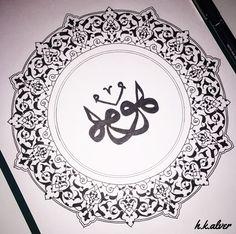 Islamic art, tasavvuf, tezhib