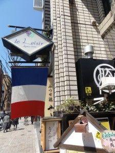 TOKYO : quartier français