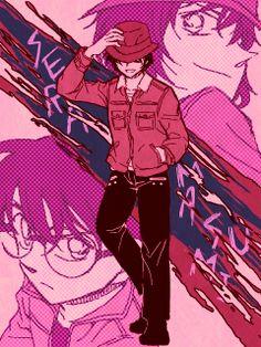 Masumi Sera ღ (Meitantei/Detective Conan)