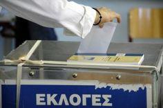 Κίνηση αυτοδιοικητικών για ψηφοδέλτιο της κεντροαριστεράς στη Δυτ. Μακεδονία