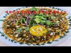 Ramen, Chili, Grains, Soup, Ethnic Recipes, Chile, Soups, Chilis, Seeds